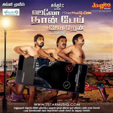 2016 movie download tamilgun