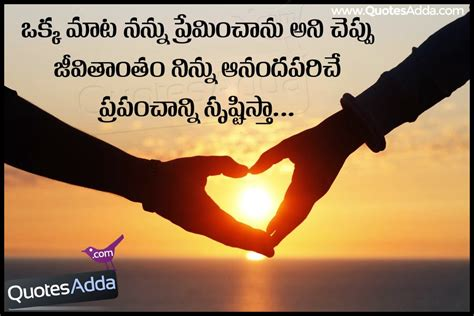 love proposal quotes in kannada