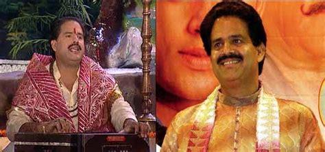 bhojpuri canção bharat sharma nirgun baixar free mp3