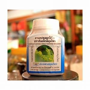 Аскорутин при псориазе дозировка