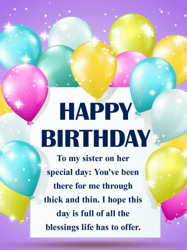 full  blessings happy birthday wishes card  sister