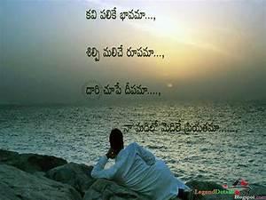 Telugu Kavithalu on Love in English images