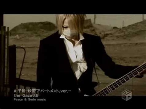 gazette chizuru mp