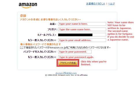 The requirements to obtain an amazon credit card are similar to standard credit cards. How to Create a Japanese Amazon Account - Japan Codes