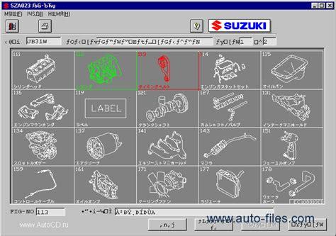 suzuki japan spare parts catalogs  electronic