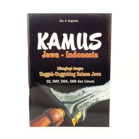 buku kamus bahasa jawa indonesia pusaka dunia