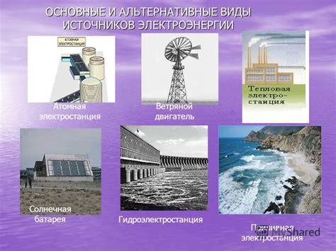 Работа по теме Глава 2 Динамика материальной точки. Глава §2.6 Кинетическая энергия. ВУЗ ЗГИА.