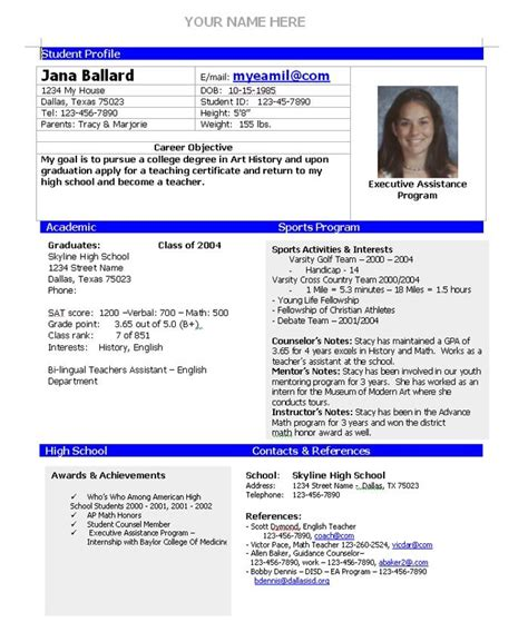 Athletic Resume Template by College Admission Resume Template Home College Planning