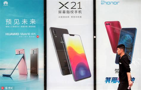brands lead domestic smartphone sales for 2018 chinadaily cn