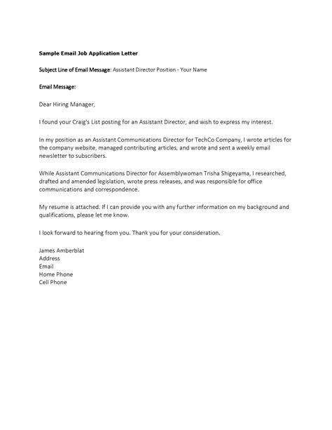 sample cover letter  job application  email