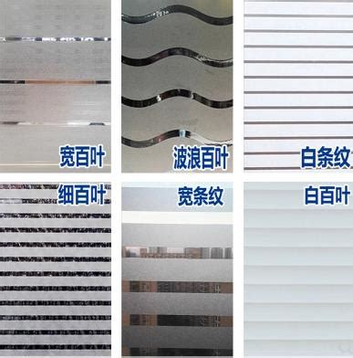 striped frosted glass sticker sliding door bathroom window