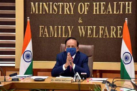 Vaccine Shortage Row: Maharashtra Govt Creating Panic To ...