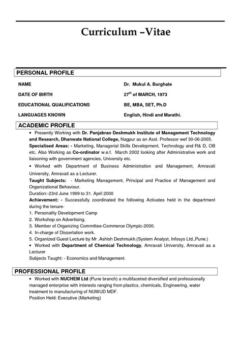 How To Write A Cv With Exle by Curriculum Vitae Resume Free Excel Templates