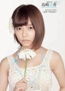島崎遥香:島崎遥香 : 【速報】AKB48 選抜総選挙 7位 - NAVER まとめ