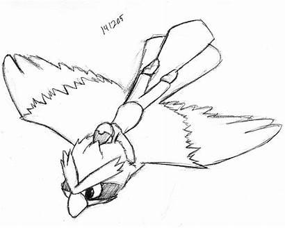 Pokemon Giant Trainer