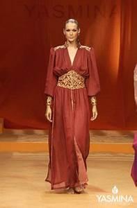 17 best images about carrousel du louvre on pinterest With robe maman mariée