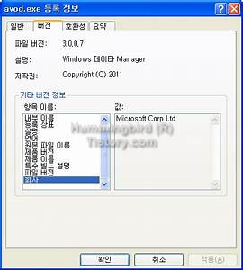 security movie society microsoft windows With hummingbird document management software