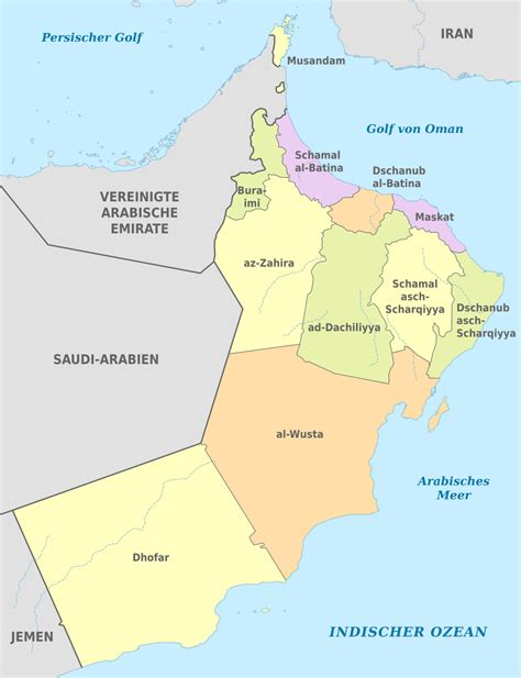 File:Oman, administrative divisions 2011 - de - colored ...