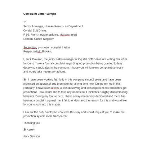 employee complaint form letter templates template