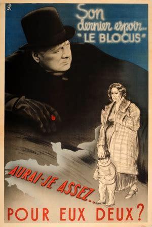 original vintage posters war posters anti british