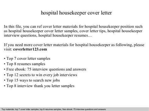 Housekeeper Cover Letter by Hospital Housekeeper Cover Letter