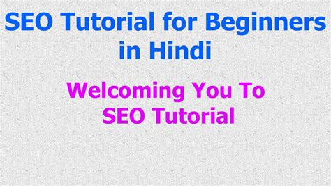 Seo Tutorial by Seo Tutorial For Beginners