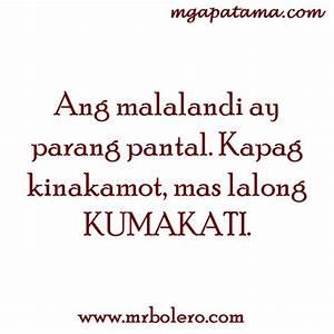 Pamatay na Bana... Banat Patama Quotes