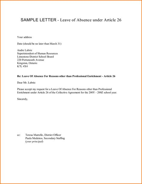 sick leave letter how to write a sick leave letter school howsto co 44656