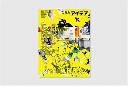 Magazines Magazine Designers Idea Frequency Quarterly Hongkiat
