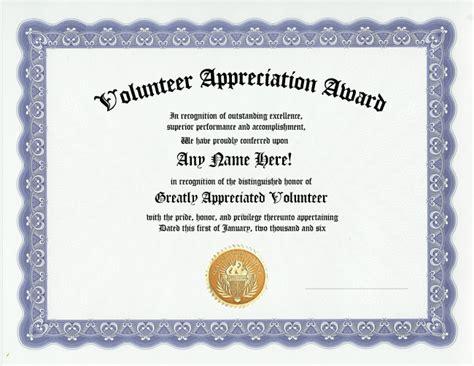 volunteer appreciation award certificate custom gift