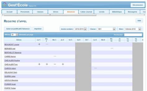 logiciel de gestion