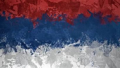 Serbia Wallpapers Zadnji Flag Dss Bg Wallpapersafari