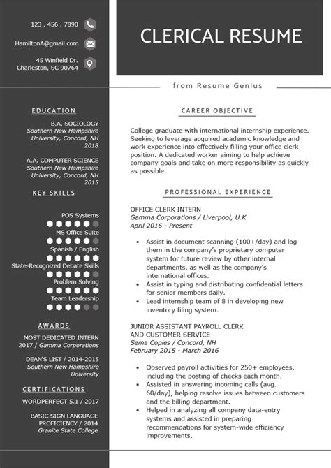 Clerical Resume Template by Education Section Resume Writing Guide Resume Genius