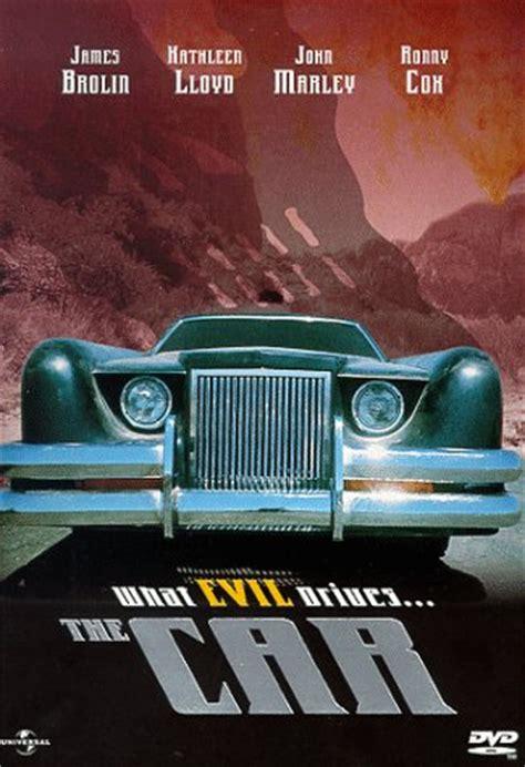 The Car by Vagebond S Screenshots Car The 1977