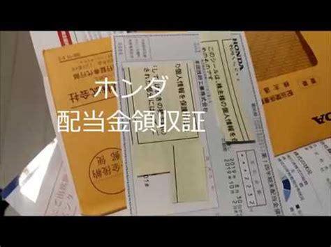 郵便 ポスト いつ 届く