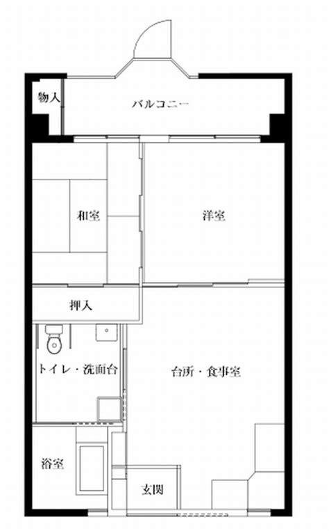 都営 アパート 家賃
