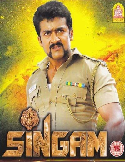 singam tamil worldwide box office collection budget