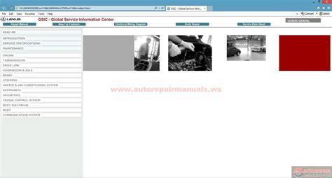 free service manuals online 2005 lexus gs user handbook lexus gs430 gs300 uzs190 grs190 rm1168e 2005 workshop manual auto repair manual forum