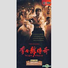 Yesasia The Legend Of Bruce Lee (dvd) (end) (china Version) Dvd  Chan Kwok Kwan, Michelle Lang