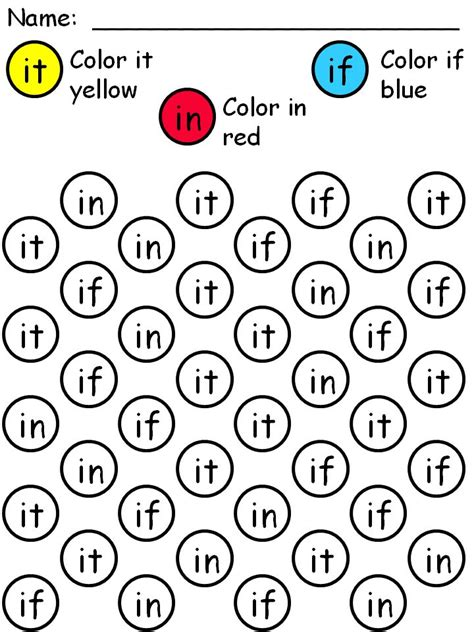 Best 25+ Sight Word Worksheets Ideas On Pinterest