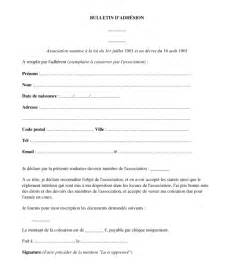 modele facture adhesion association document