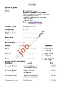 resume format for lecturer in computer science fresher pdf converter cover letter biotech there are many employers pdf kb this sle resume templates for wordpad