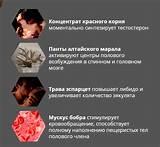 Какие травы или лекарства принимать от простатита