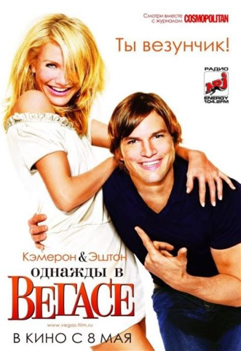 smotret filmi besplatno 2015 russkie 2015 2015
