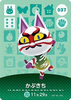 kabuki animal crossing wiki