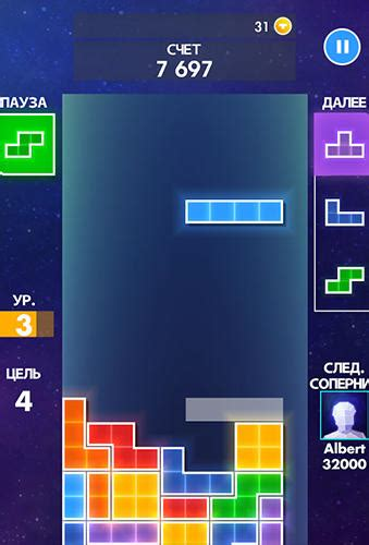 baixar gratis de tetris por android