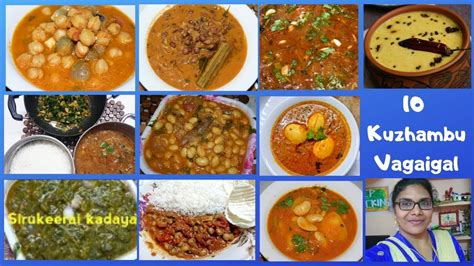 This list is a great choice for planning your daily menu, party menu, kids meal, special days or festival menu and for sudden guests. 10 நாள் 10 குழம்பு வகைகள் 10 Kuzhambu Vagaigal In Tamil ...