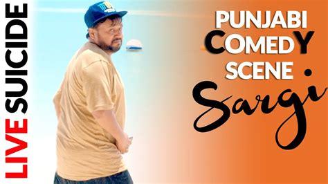 Punjabi Comedy Scene Karamjit Anmol Live Suicide