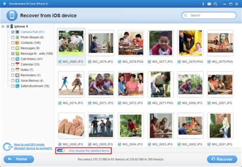 recover deleted photos from iphone iphone deleted photo recovery recover deleted photos from