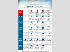 June 2017 Kannada Calendar Hevilambi Nama Samvatsara
